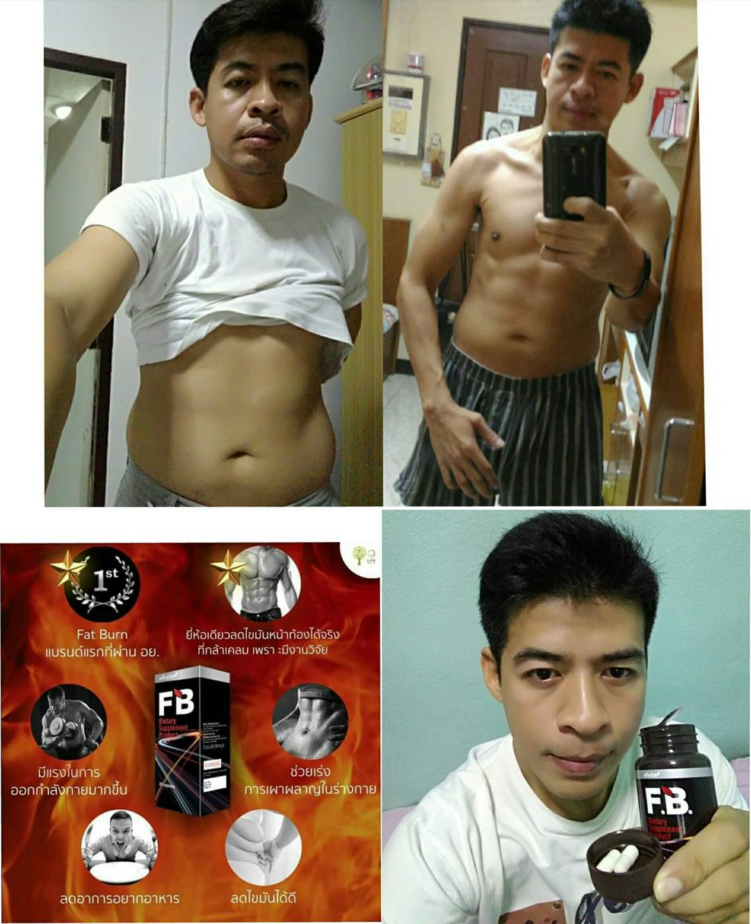 How to reduce body fat by diet image 8